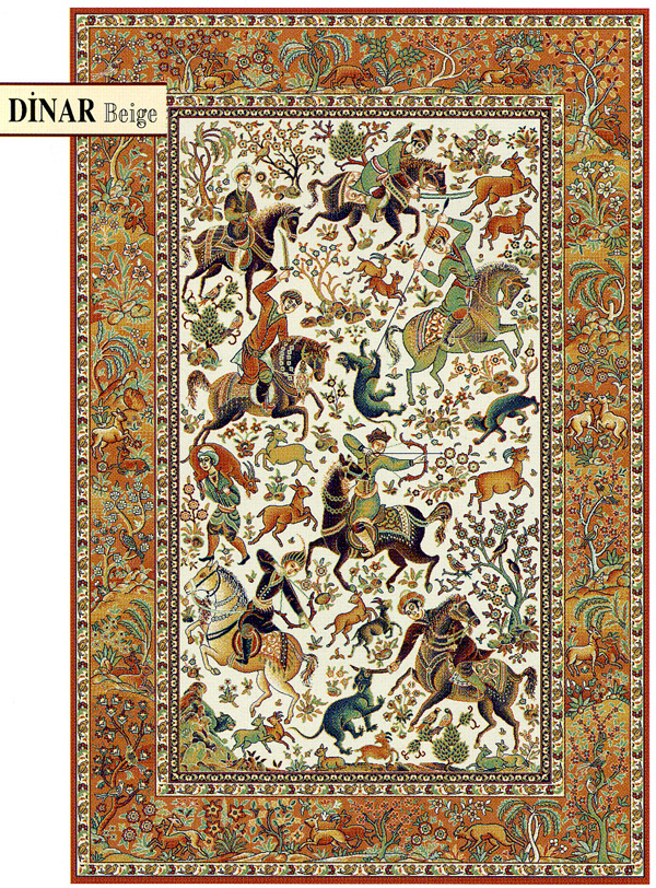 Tapis Mcanique De Turquie Dinar Beige 200cm X 300cm Marchand De Tapis