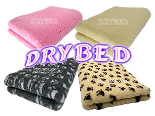 Lots de Drybed® Antidérapant - Taille: 60cm x 75cm NS