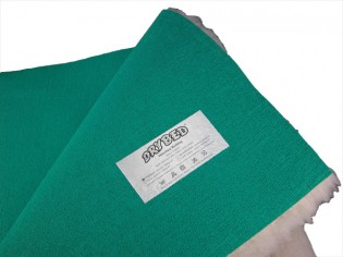 Tapis Drybed ® Premium BEIGE CLAIR
